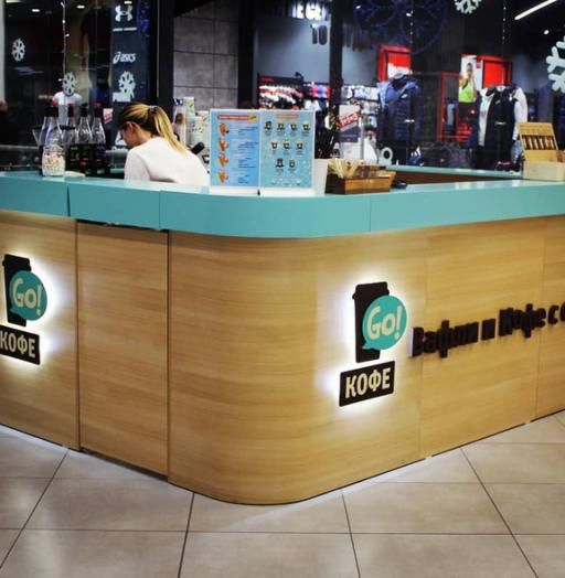 Торговая мебель-Торговый островок «Модель 254»-фото3